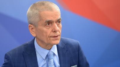 Онищенко вновь раскритиковал продолжительные новогодние праздники в России
