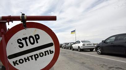 СМИ: Российским пранкерам запретили въезд на Украину