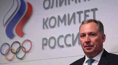Президент Олимпийского комитета России Станислав Поздняков