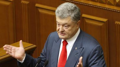 Власти Вероны лишили Порошенко звания почётного гражданина
