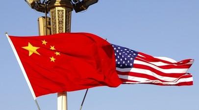 Эксперт прокомментировал введение США новых санкций против Китая