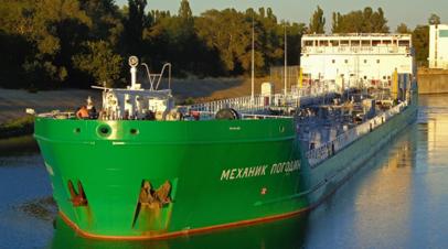Капитан «Механика Погодина» рассказал подробности о задержании на Украине