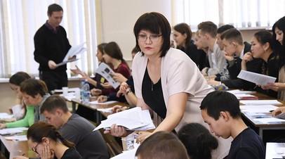 Всероссийский экономический диктант пройдёт 4 октября в Подмосковье