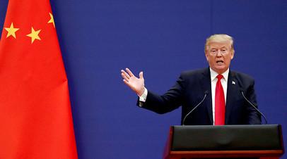 Президент США Дональд Трамп во время выступления в Пекине в ноябре 2017 года