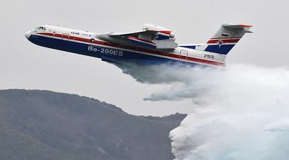 Самолёт-амфибия МЧС РФ Бе-200ЧС совершает демонстрационный сброс воды на международной выставке «Гидроавиасалон» в Геленджике