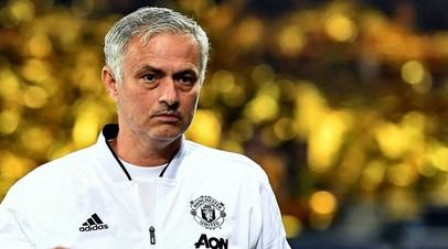 Главный тренер «Манчестер Юнайтед» Жозе Моуринью