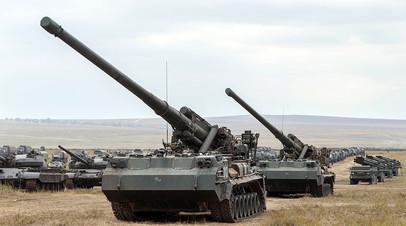 САУ 2С7 «Пион» (2С7М «Малка») на забайкальском полигоне Цугол