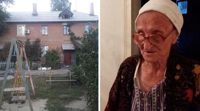 92-летней жительнице Волгограда отказывают в улучшении бытовых условий