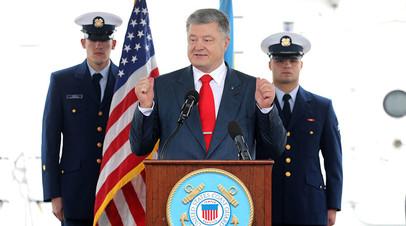 Пётр Порошенко на церемонии передачи патрульных катеров в Балтиморе