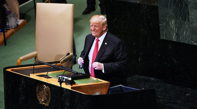 Выступление Дональда Трампа на 73-й сессии Генассамблеи ООН