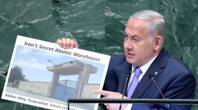 Премьер-министр Израиля Биньямин Нетаньяху на 73-й сессии Генеральной Ассамблеи ООН в штаб-квартире ООН в Нью-Йорке, США, 27 сентября 2018 года