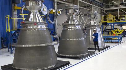 Двигатели компании Blue Origin