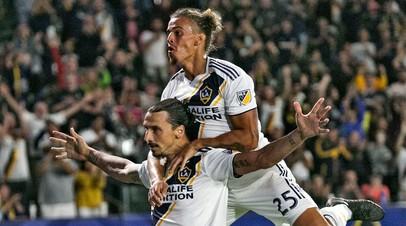 Дубль Ибрагимовича помог «Лос-Анджелес Гэлакси» обыграть «Ванкувер» в матче чемпионата MLS