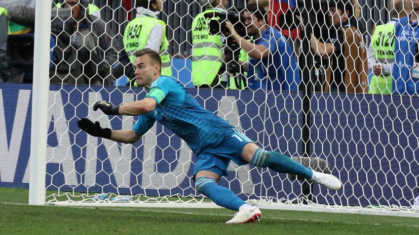 Акинфеев: даже не мечтал быть капитаном сборной России на домашнем ЧМ