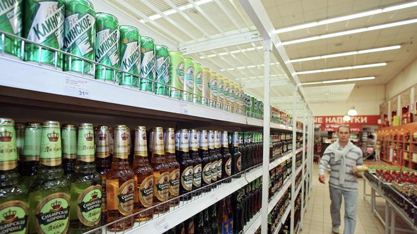 В Минпромторге рассказали о предложении возобновить продажи пива в банках ночью