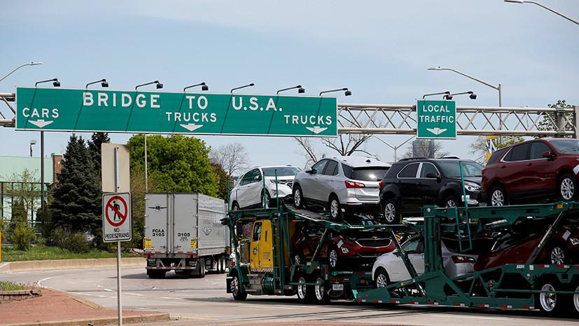 «Глобальный, глубинный процесс»: как США пытаются изменить принципы мировой торговли