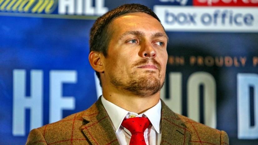 «Крым — божий, это по-настоящему»: украинский боксёр Усик вновь отказался от негативных комментариев в адрес России