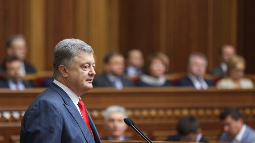 На Порошенко подали в суд за вмешательство в дела церкви на Украине