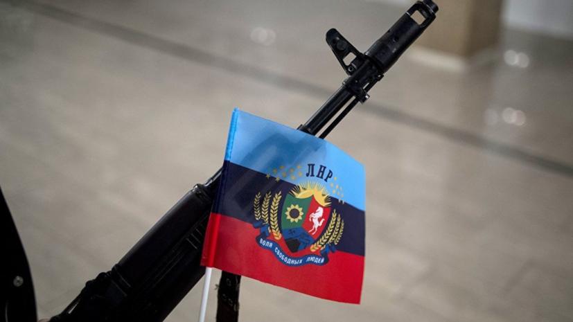 ВЛНР сбили дрон ВСУ сгранатой