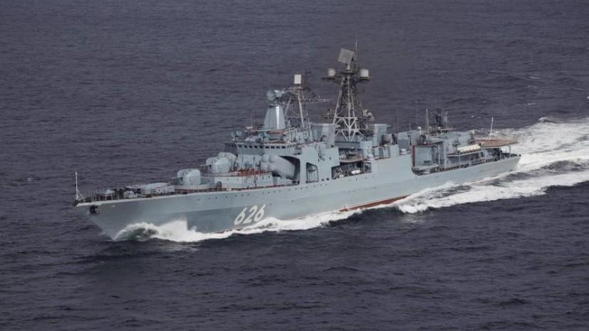 Корабли Северного флота приступили к завершающему этапу дальнего похода в Арктику