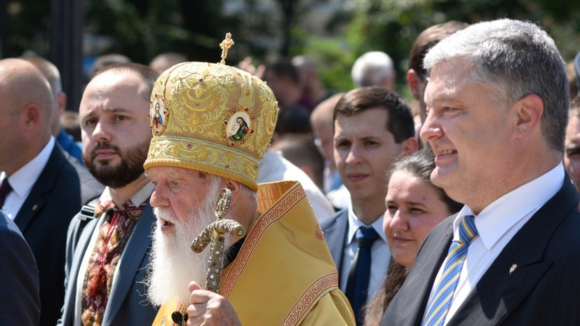 «Противоречит украинской Конституции»: общественники хотят засудить Порошенко за вмешательство в дела церкви