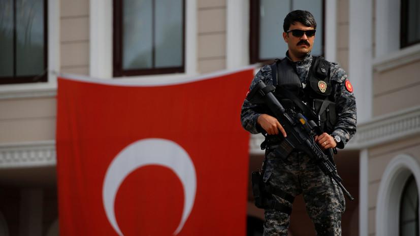 В Турции санкционировали задержание 417 человек за экономические преступления
