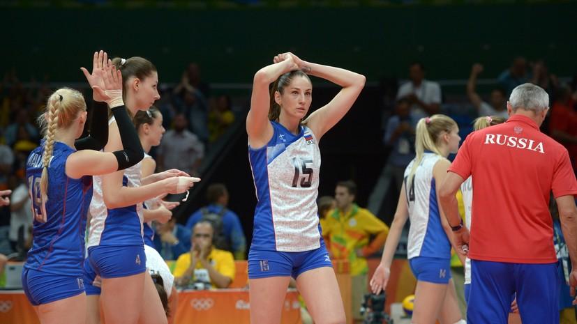 Женская сборная России по волейболу одержала третью победу на ЧМ, обыграв Азербайджан