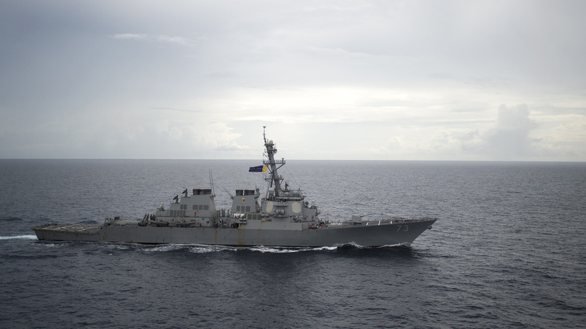 Эксперт прокомментировал сближение эсминцев США и КНР в Южно-Китайском море