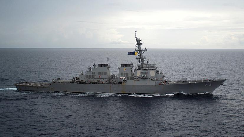 «Случайно такое не происходит»: что стоит за инцидентом с кораблями КНР и США в Южно-Китайском море