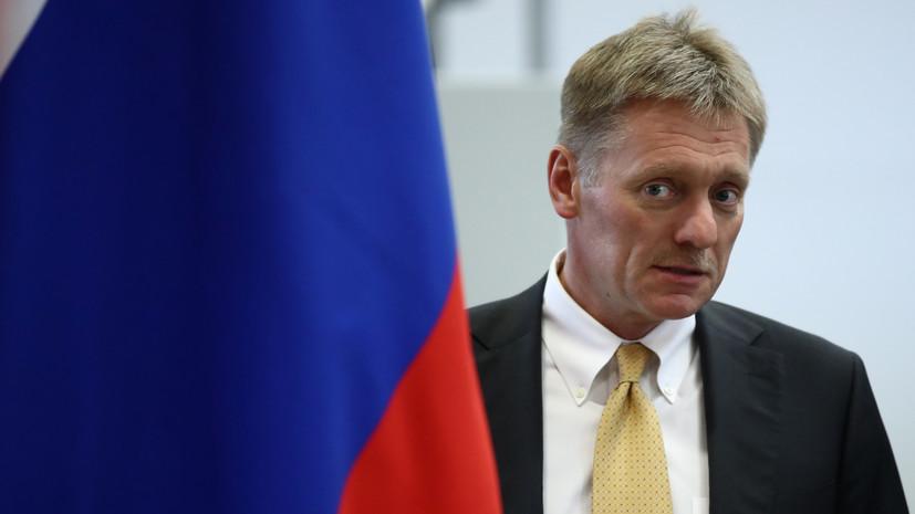 В Кремле назвали дедолларизацию экономики длительным трудом