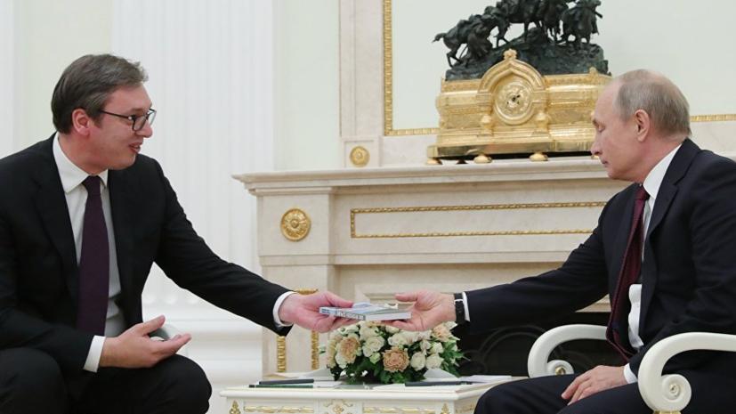 Вучич прокомментировал итоги переговоров с Путиным