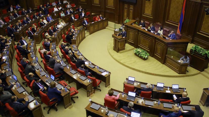 Парламент Армении принял законопроект, позволяющий заблокировать его роспуск
