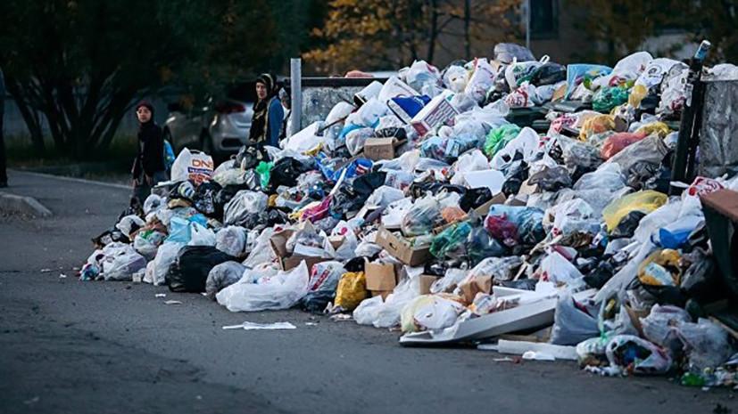 Для решения вопроса по вывозу мусора из Челябинска дополнительно выделят 20 млн рублей