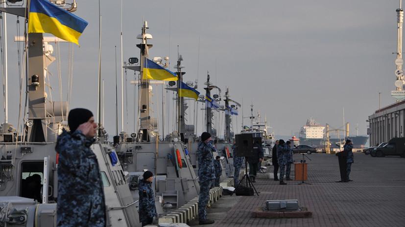 Украинский командир заявил о «невидимых» для России бронекатерах