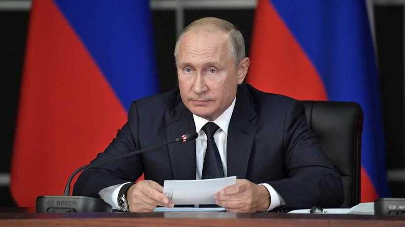 Путин внёс в Госдуму проект о смягчении 282-й статьи УК России