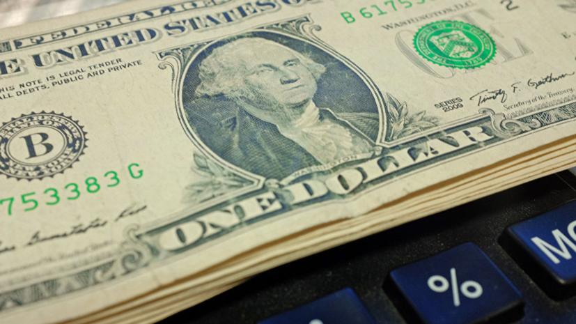 Кабмин прорабатывает вопрос снижения зависимости экономики от доллара