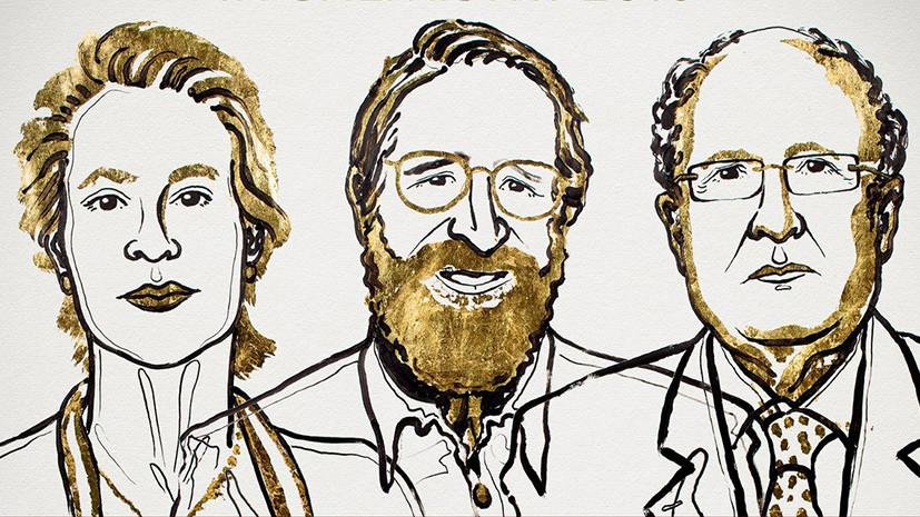 Эволюция в пробирке: Нобелевскую премию по химии дали за воссоздание природных процессов в лабораторных условиях
