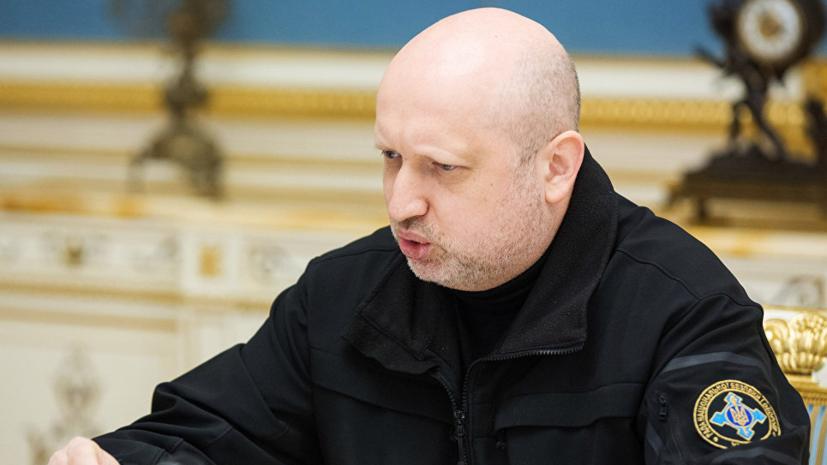 Турчинов рассказал о работе с партнёрами Украины по улучшению ПВО