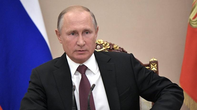 Путин объяснил необходимость «Северного потока — 2»