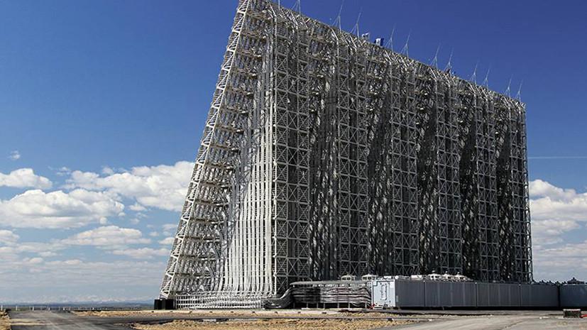 «Глобальный непрерывный контроль»: как проходит модернизация Космических войск России