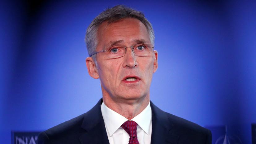Столтенберг заявил о создании в НАТО структуры наступательных киберсил