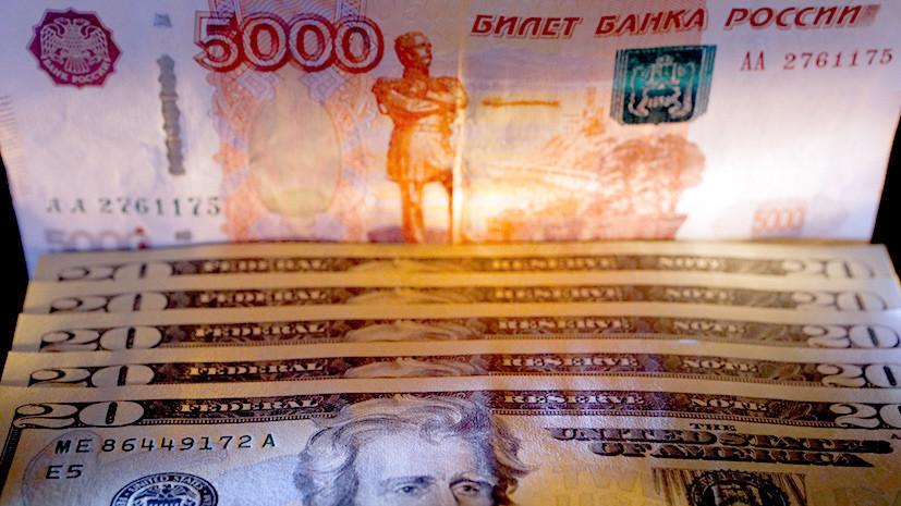Средство от санкций: как Россия намерена снизить зависимость своей экономики от доллара
