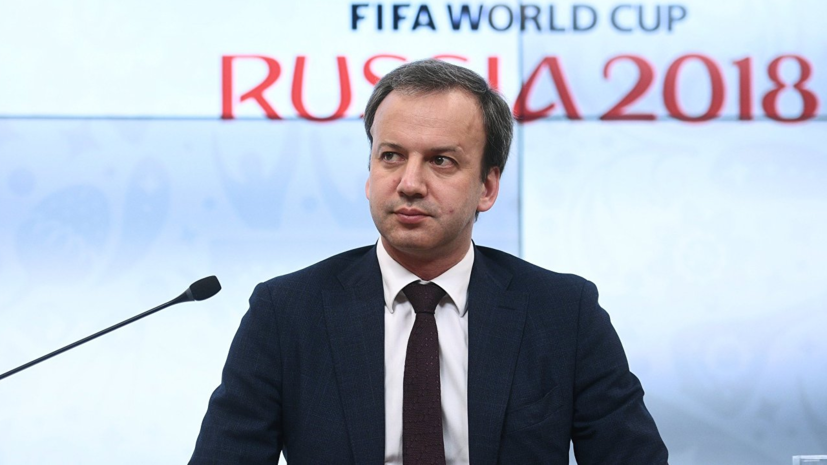 Жуков поздравил Дворковича с избранием президентом ФИДЕ