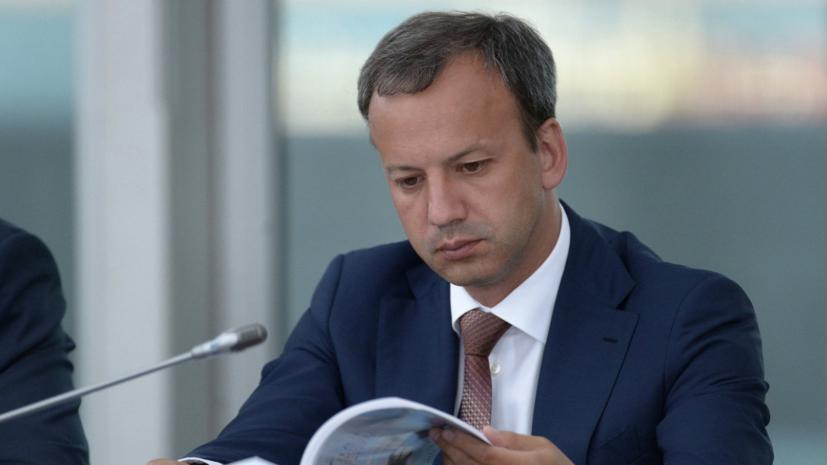 Илюмжинов прокомментировал избрание Дворковича главой ФИДЕ
