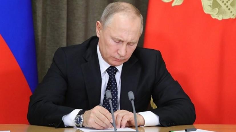 Путин подписал закон о пенсионных изменениях