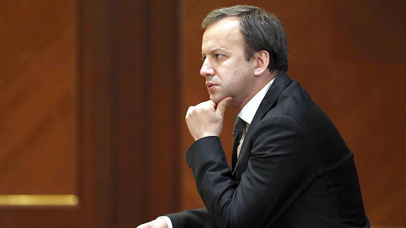 «Нужны новые лица»: Дворкович избран на пост президента FIDE
