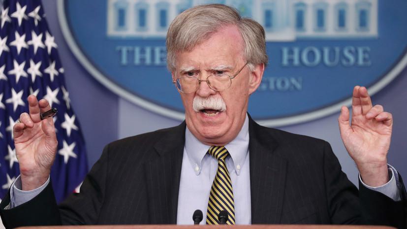 США выходят из факультативного протокола Венской конвенции о дипломатических сношениях