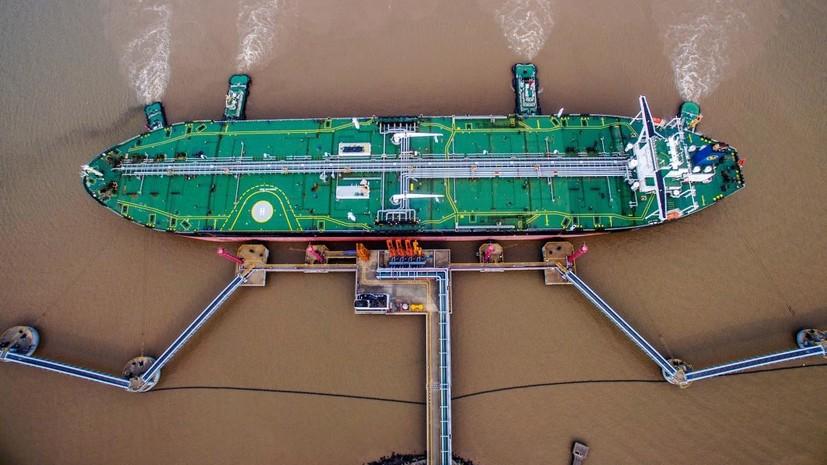 США прекратили поставки нефти в Китай