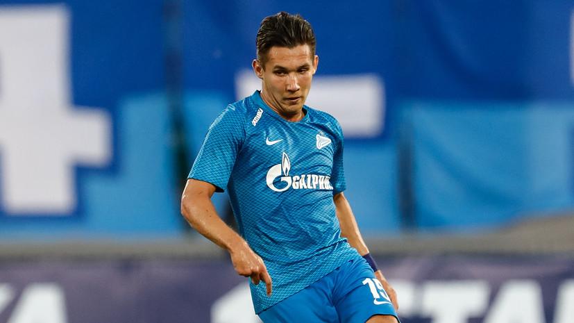 Набиуллин назвал имя главного героя сборной России на ЧМ-2018 по футболу