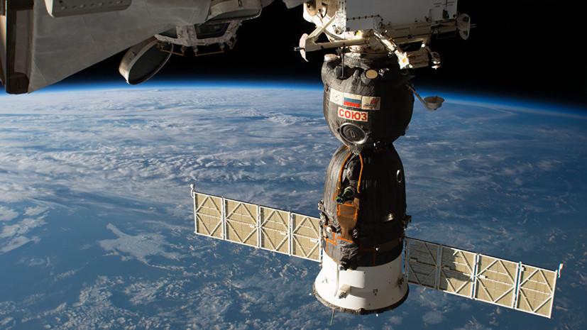 «Союз МС-08» с тремя космонавтами на борту вернулся на Землю